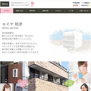 医院(医科|歯科)クリニックのWebサイト管理・更新、Webコンサル、SEO対策、WebプロモーションのWIING。